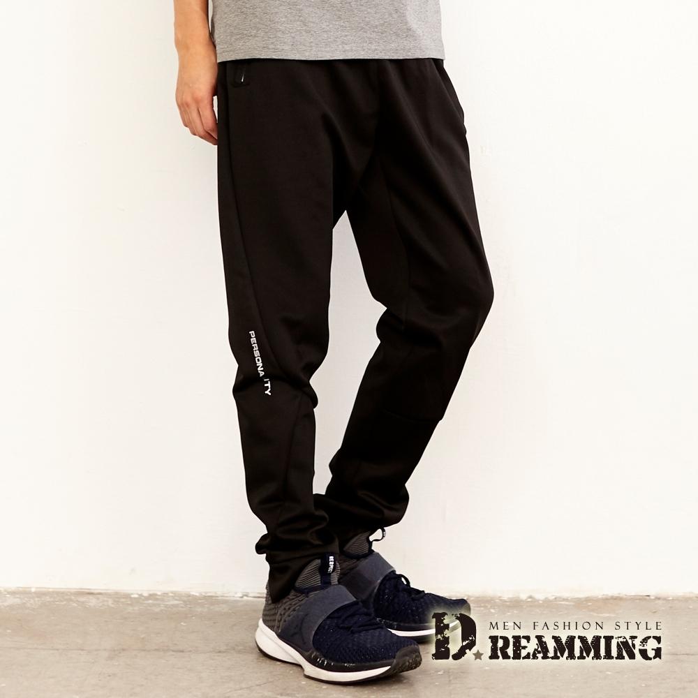 Dreamming 反光字母抽繩休閒縮口運動長褲-共二色 product image 1