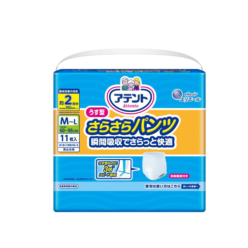 日本大王Attento超透氣舒適復健褲M~L(11片/包)