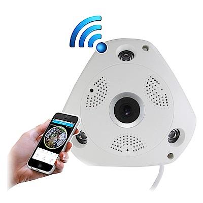 (福利品) IS愛思 IR-360V1 VR全景紅外線WiFi監控攝影機