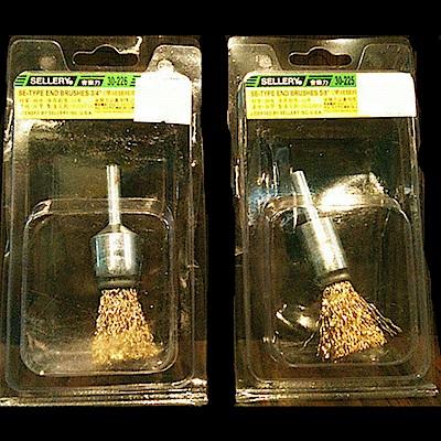SELLERY 30-225 30-226 鋼刷 銅刷 電鑽 起子機 專用