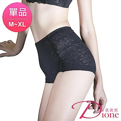 Dione狄歐妮 束腹提臀束褲  蕾絲無痕輕勻(單品M-XL)