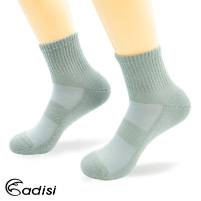 ADISI 毛巾底排汗運動短襪 AS18057【灰色】