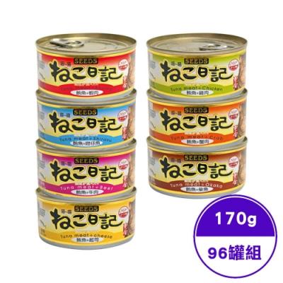 SEEDS聖萊西-黃金喵喵日記營養綜合餐罐 170g -(96罐組)