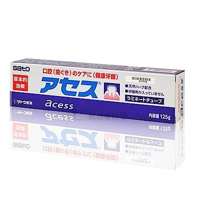 佐藤sato 雅雪舒牙齦護理牙膏 125g