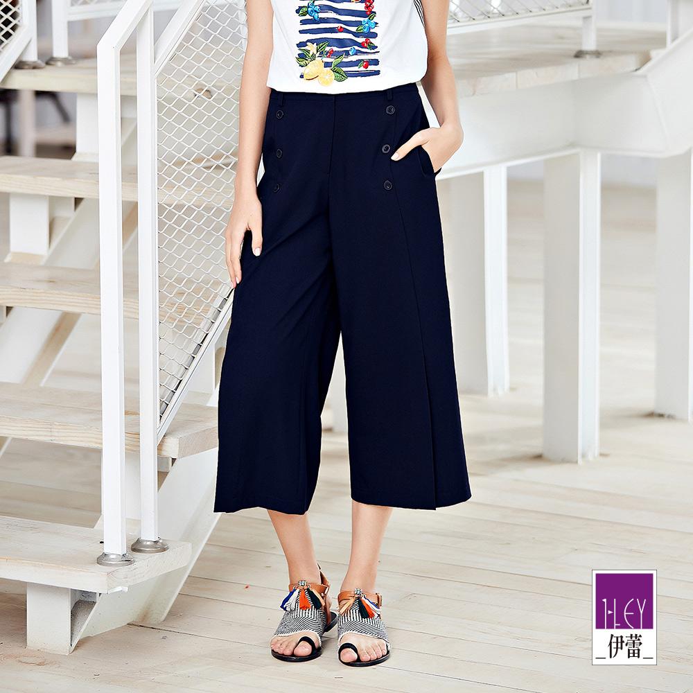 ILEY伊蕾 雙排釦造型開衩寬褲(白/藍) @ Y!購物