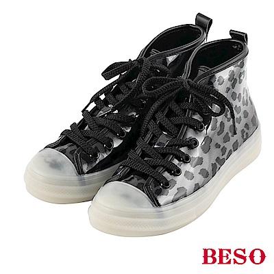 BESO 豹紋風情 透視金蔥防潑水雨鞋~黑