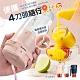 無線便攜隨行杯果汁機 product thumbnail 2