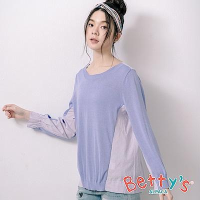 betty's貝蒂思 荷葉袖條紋拼接針織衫(淺紫)
