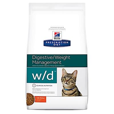 Hills 希爾思 消化/體重管理 w/d 貓用處方乾糧(5899)8.5磅 X 1包