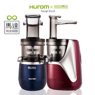 Hurom 冷壓活氧萃取慢磨機蔬果原汁機(H-AE-EBB19)喬治亞羅限定款