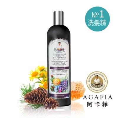 Agafia阿卡菲 蜂膠雪松強韌洗髮精(550ml)