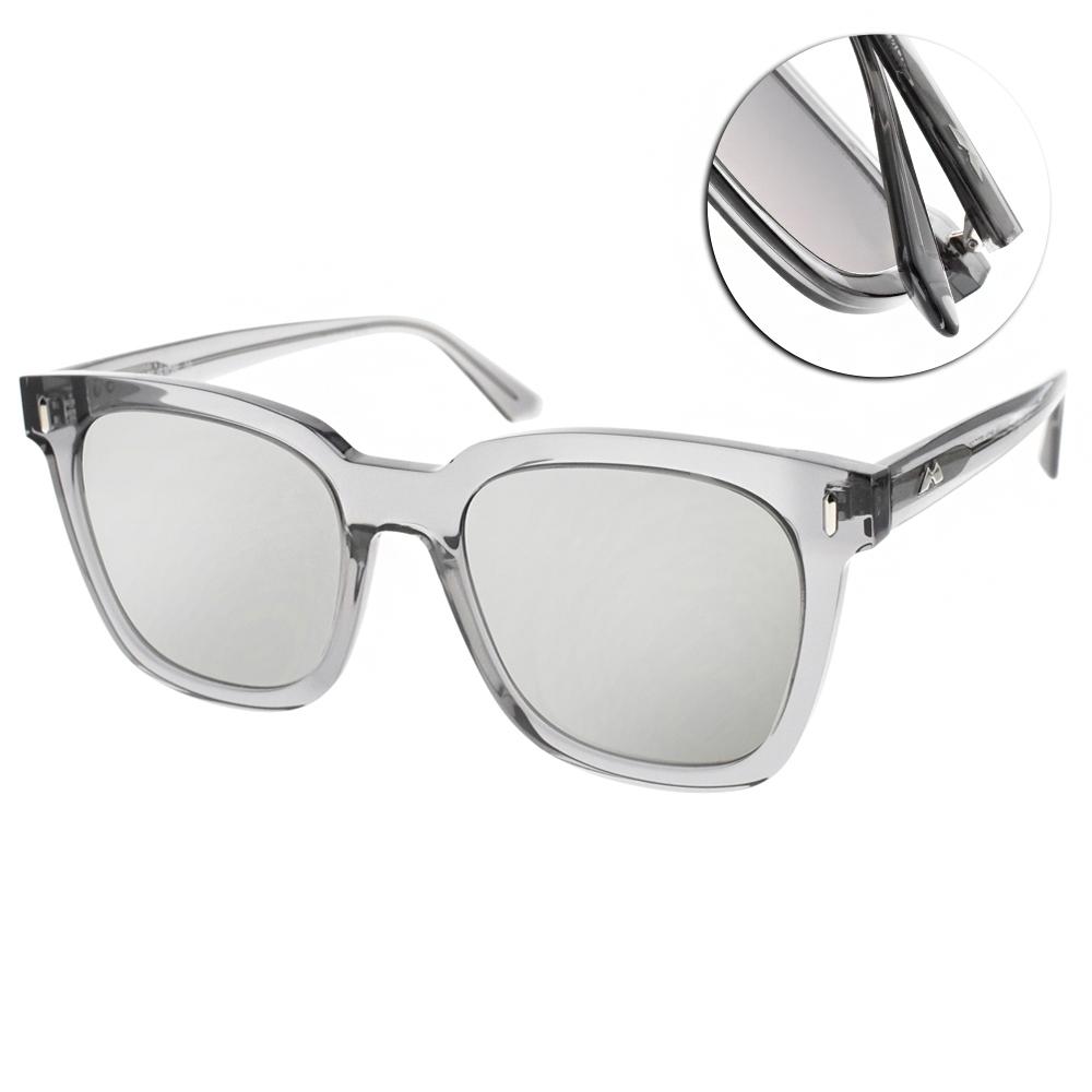 MOLSION水銀太陽眼鏡 Angelababy代言 透灰-白水銀 #MS3000 B12