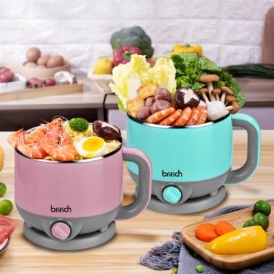 BRI-RICH雙層防燙快煮美食鍋1.5L(送不鏽鋼蒸籠3件組)