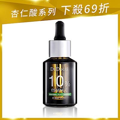 Dr.Douxi朵璽 杏仁酸精華液10%30ml