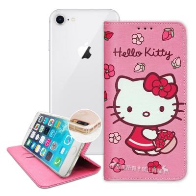三麗鷗授權 Hello Kitty iPhone 8 /7 /6s 4.7吋 櫻花吊繩款彩繪側掀皮套