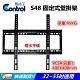 【易控王】S48 32~55吋固定式壁掛架 40x40cm (10-303-01) product thumbnail 1