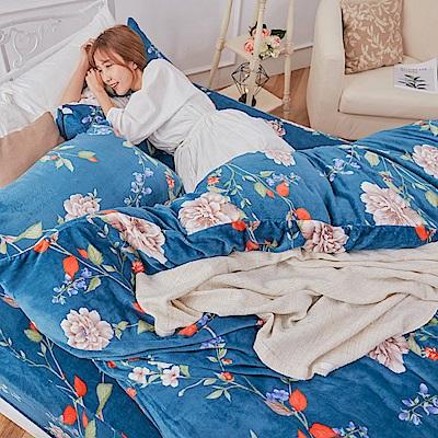 戀家小舖 / 法蘭絨  雙人加大床包兩用毯組  蔚藍花吟  保暖抗寒