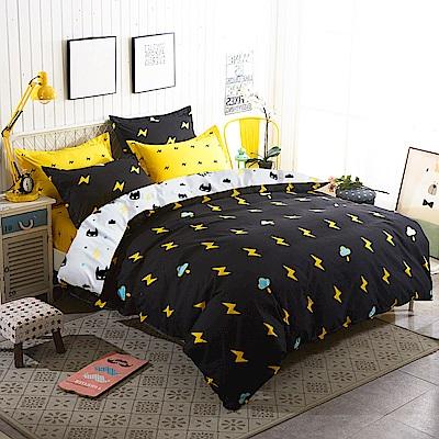 Artis - 加大床包組含枕套 小閃電 雪紡棉磨毛加工處理