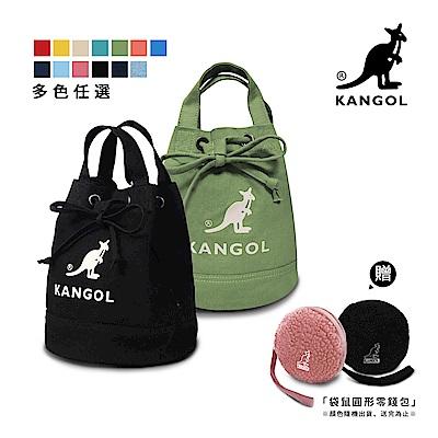 KANGOL 韓版玩色系列-帆布斜背水桶包-多色任選 AKG1214