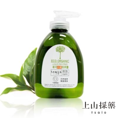 tsaio上山採藥 易可抗菌洗手露(1入)-茶樹配方