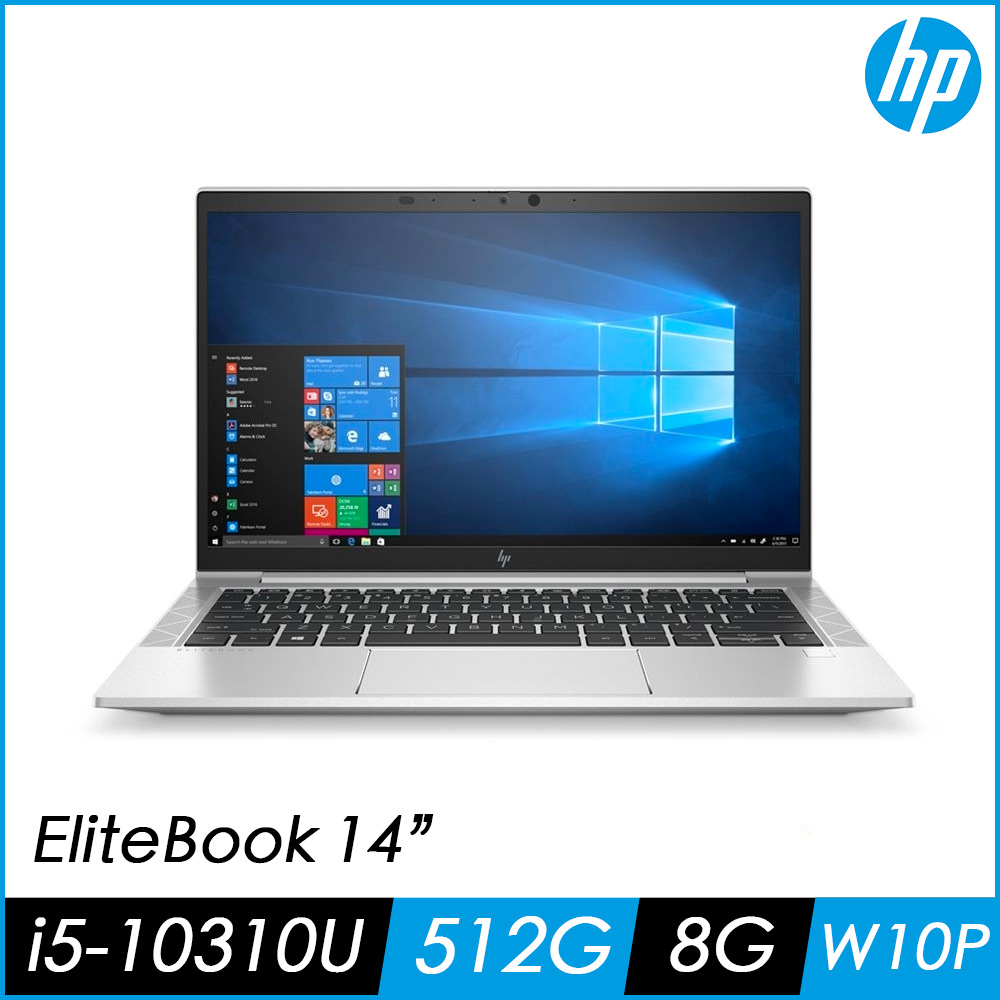 HP惠普 EliteBook 840 G7 14吋商用筆電(i5-10310U/8G*1/512G SSD/W10P)