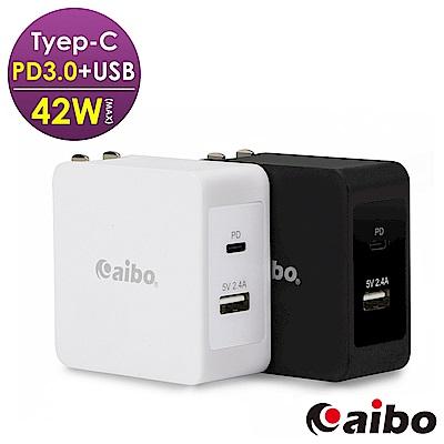 aibo Type-C PD3.0+USB 42W萬用高效能急速充電器