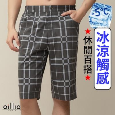 oillio歐洲貴族 男裝 休閒格紋短褲 鬆緊織帶 雙側大口袋 灰色