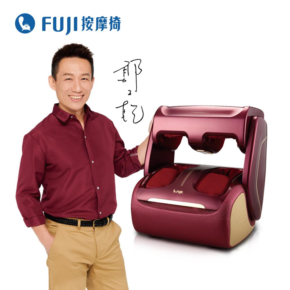 FUJI按摩椅 愛膝足護腿機 FG-357(原廠全新品)