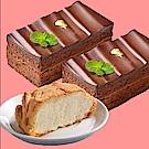 艾波索 巧克力黑金磚(12cm)x2入+牛奶千層冰心泡芙(120g)x5入