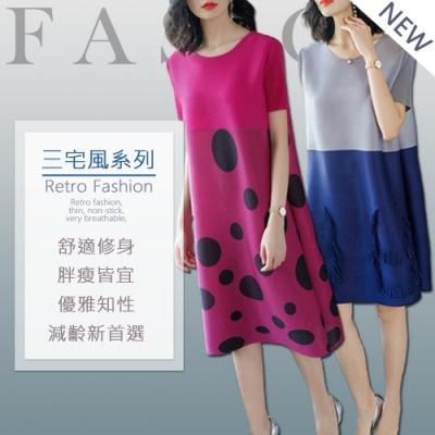 【KEITH-WILL】(預購) 獨家活動價時尚潮三宅壓摺洋裝系列