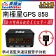 【南極星】全新上市 原廠公司貨 GPS 858 彩屏雙顯示衛星測速器GPS-858 product thumbnail 2