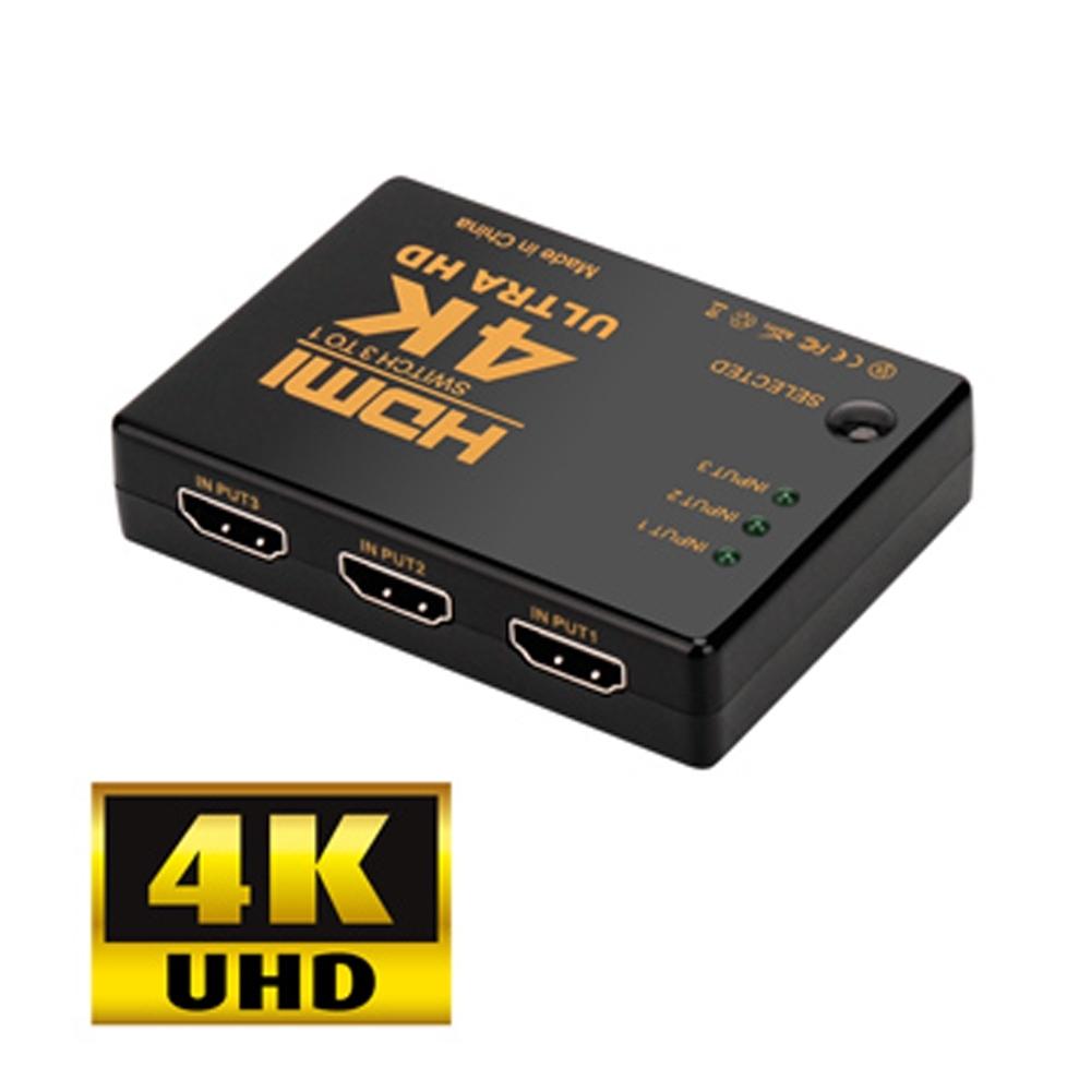 標準4K2K HDMI 3進1出切換器(UH-7593)