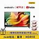 【限量送樂扣保鮮盒】realme 43吋Android TV顯示器 product thumbnail 1