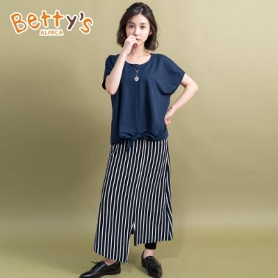 betty's貝蒂思 假兩件長裙拼接內搭褲(黑色)