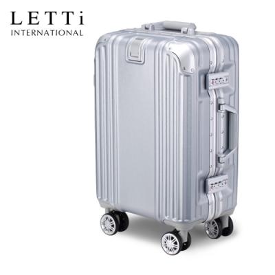 LETTi 唯美主義 20吋拉絲質感鋁框行李箱 (銀色)