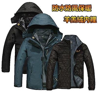 美國熊 三合一款 防水抗污機能型兩件式加厚風衣