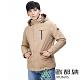 【ATUNAS 歐都納】男GORE-TEX+科技纖維兩件式外套A-G1826M卡其 product thumbnail 1