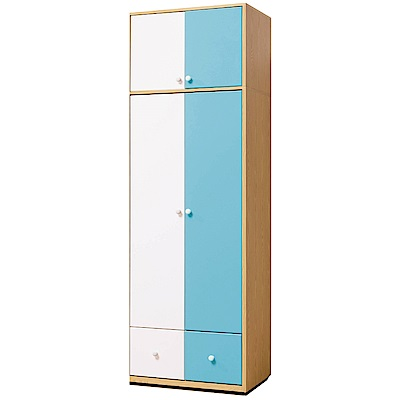 文創集 波蒂莉2.5尺加高衣櫃(吊衣桿+二抽屜+被櫥櫃)-56.5x76x236cm免組