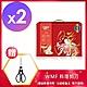 白蘭氏 冰糖燕窩禮盒(70g/5入+ 晶鑽碗x1) x2盒 product thumbnail 1