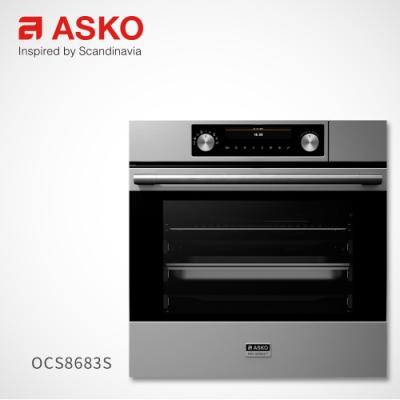 【瑞典ASKO】旋鈕式蒸烤爐OCS8683S(73公升)