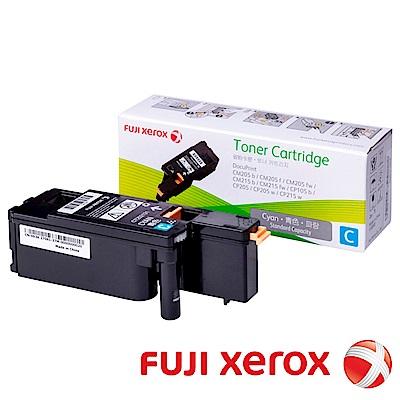 官VIP-FujiXerox彩色205/215原廠藍色標準碳粉CT202131(0.7K)