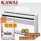 KAWAI ES110 88鍵數位電鋼琴 純淨白色款
