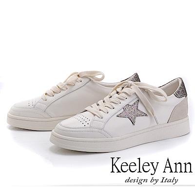 Keeley Ann我的日常生活 經典星星休閒滑板鞋(灰色-Ann系列)
