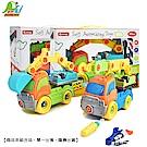 Playful Toys 頑玩具 DIY拆裝工程車(兩款隨機出貨)