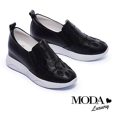 休閒鞋 MODA Luxury 細緻質感水鑽沖孔全真皮內增高厚底休閒鞋-黑