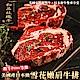 (買4送4)【和品玫瑰牛】美國產日本級和牛PRIME雪花嫩肩牛排共8片(每片約120g) product thumbnail 1