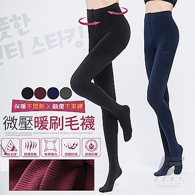 【團購】GIAT 得天獨后微壓暖刷毛褲襪(3件組)