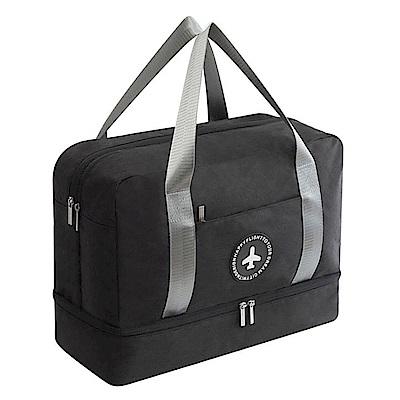 【2入組】乾濕分離衣鞋行李收納袋(5色)