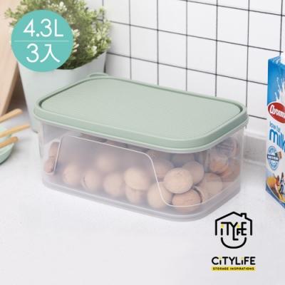 新加坡CITYLIFE 奈米抗菌PP快掀式長方形保鮮盒-4.3L-3入