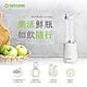 TATUNG 大同 隨行杯果汁機(雙杯組)TJC-P280A product thumbnail 1